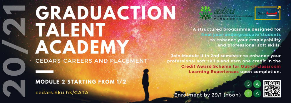 Banner: GraduAction Talent Academy (GATA) – Enrolment for Module II (2nd semester, 2020–21)