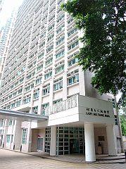 Lady Ho Tung Hall