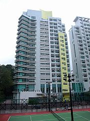 Lee Shau Kee Hall