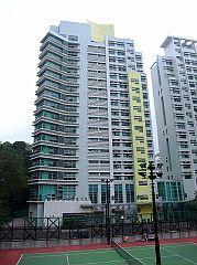 Lee Shau Kee Hall
