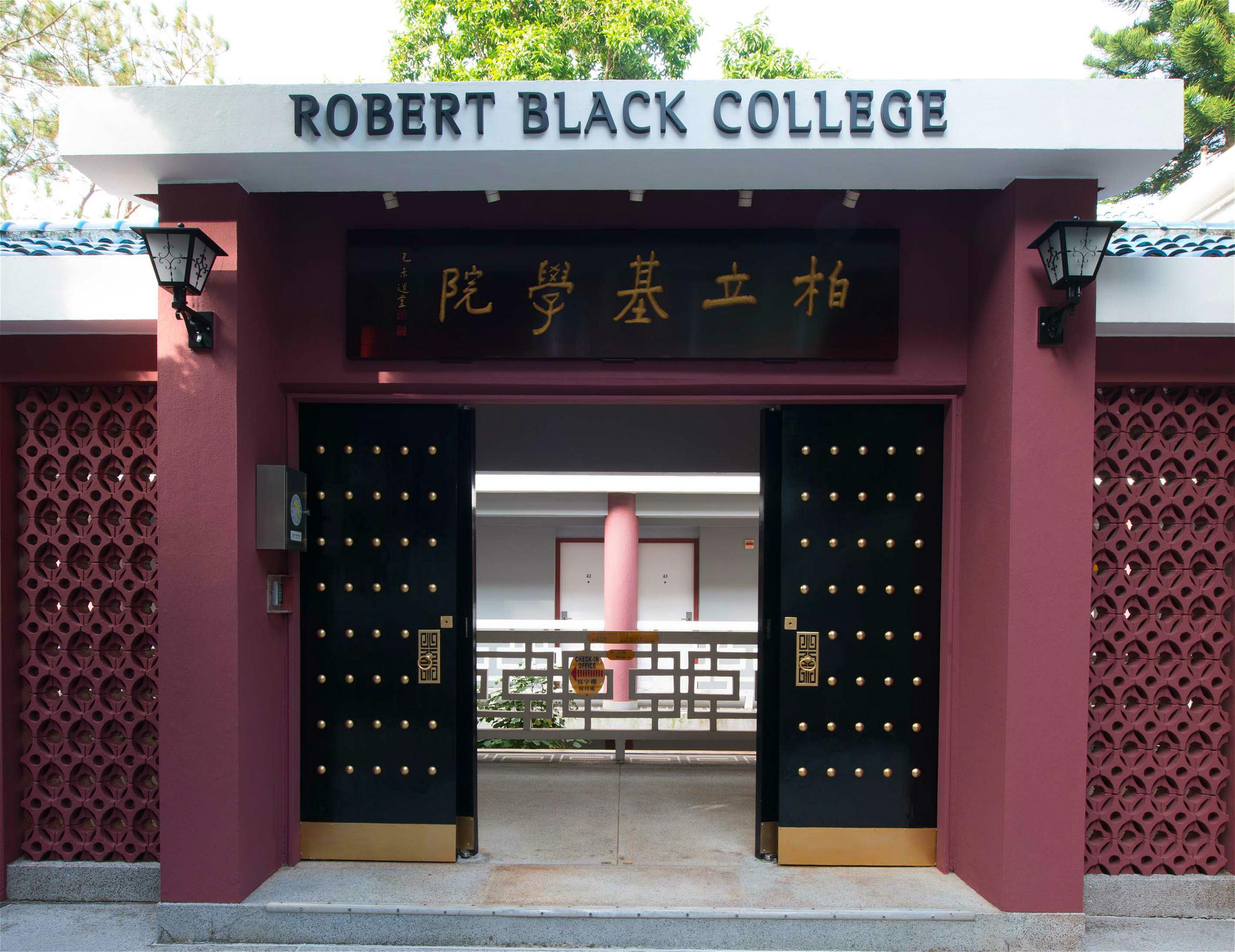 Robert Black College