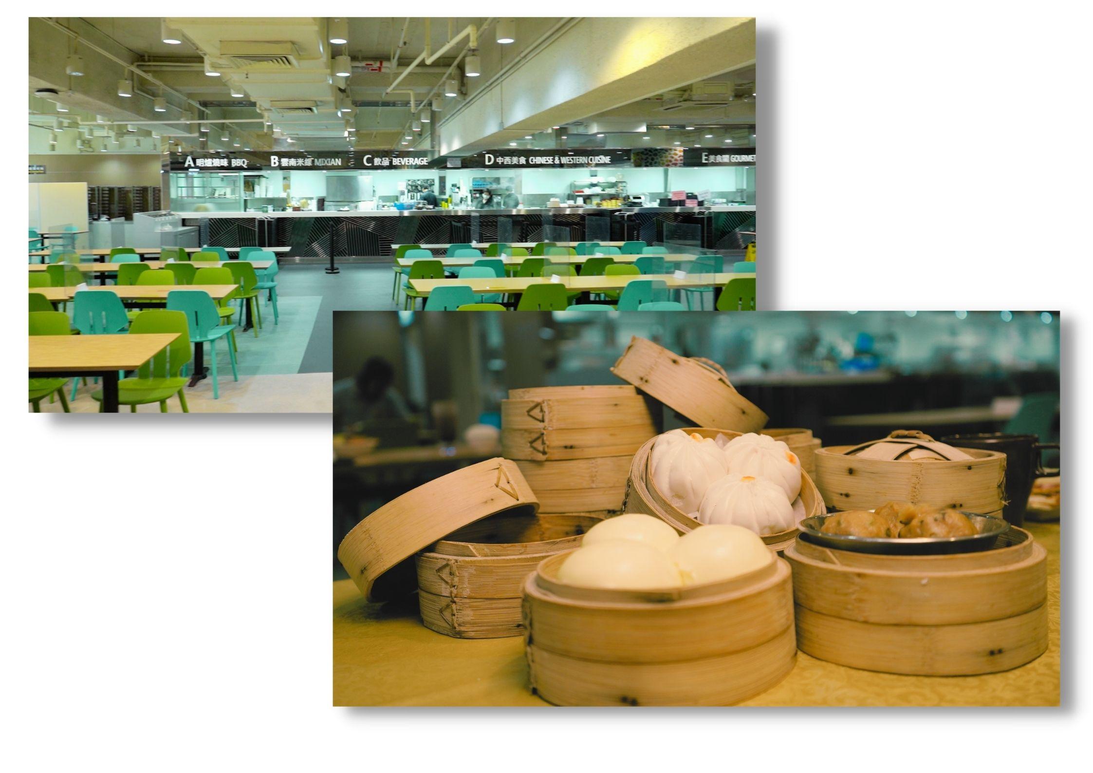 Fong Shu Chuen Amenities Centre Restaurant outlet picture
