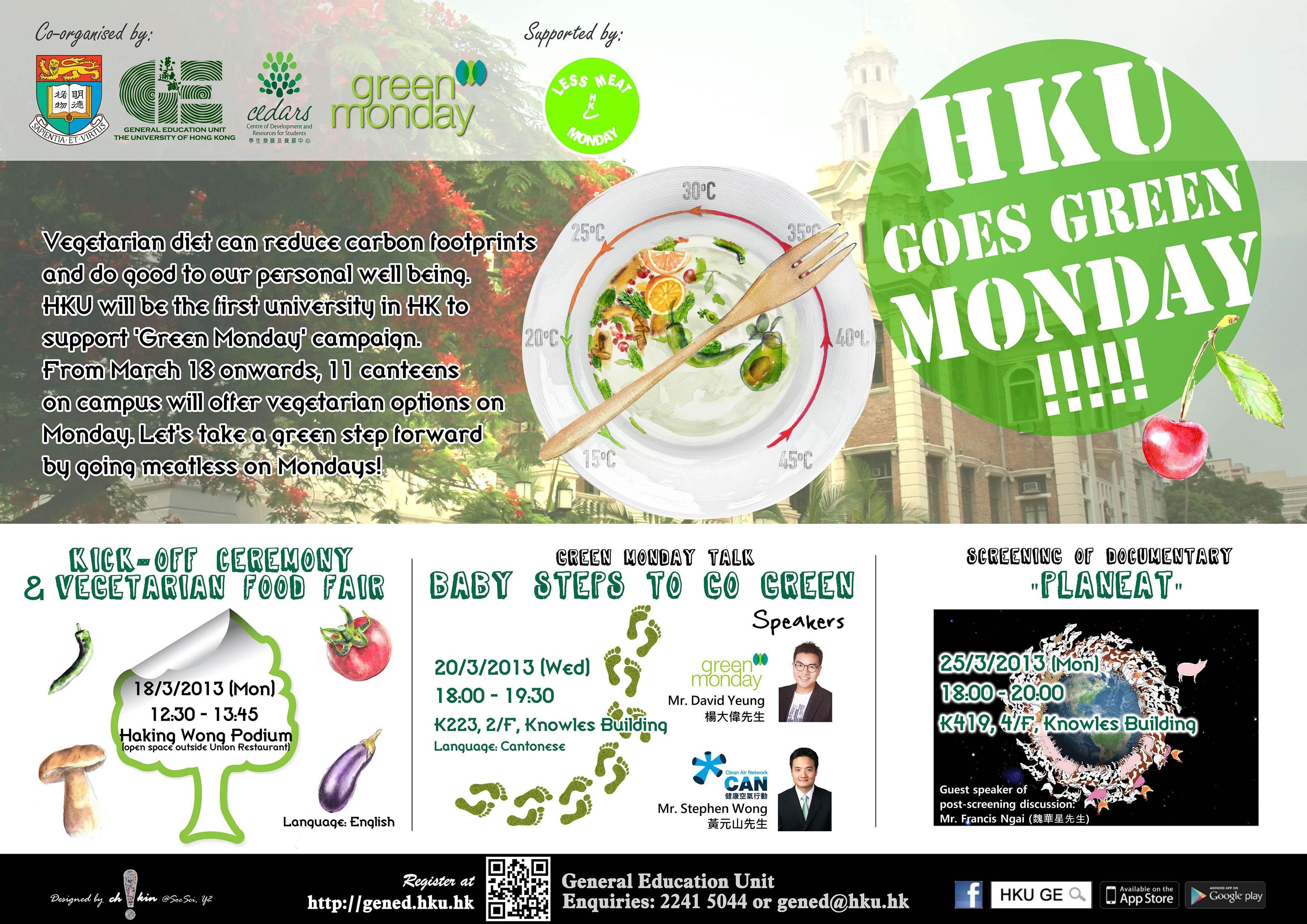 green_monday